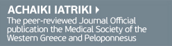 Achaiki Iatriki | Medical Society of Western Greece and Peloponnesus